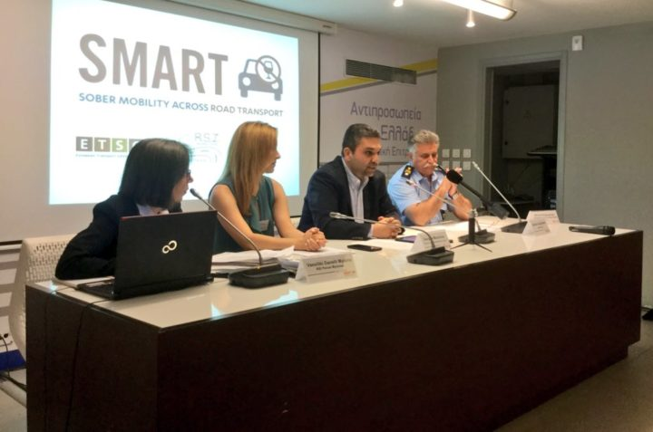 21 June 2018 – SMART policies for tackling drink driving, Athens