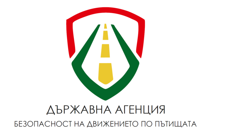 Bulgarian State Agency for Road Safety