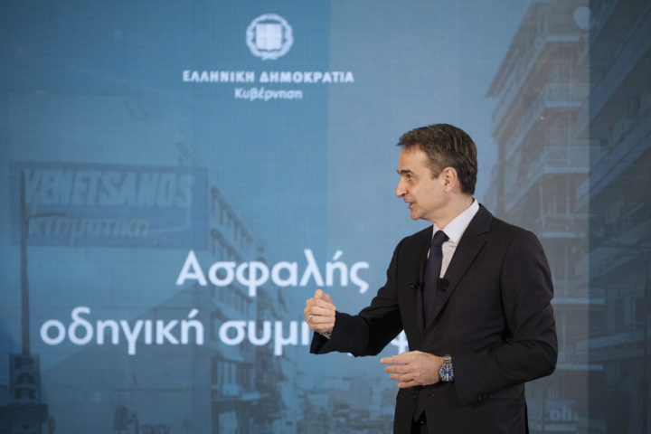 Greek government launches new road safety action plan